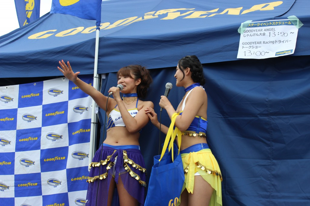 D1GP summer Ebisu 2014 090