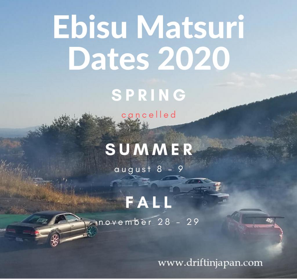 ebisu drift matsuri 2020 dates