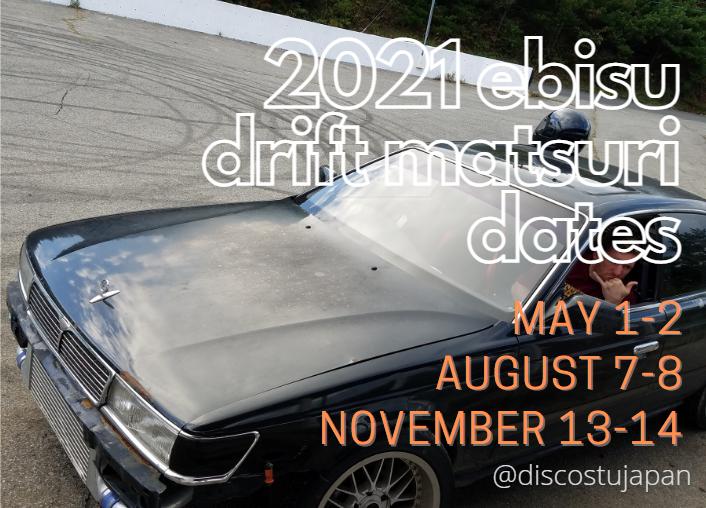 ebisu drift matsuri dates 2021